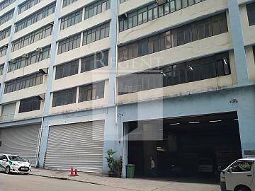HOPEWELL LOGISTICS CTR (合和建材中心)