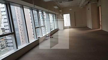軒尼詩道239號, 香港寫字樓