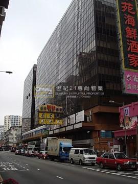 紅磡商業中心 A座