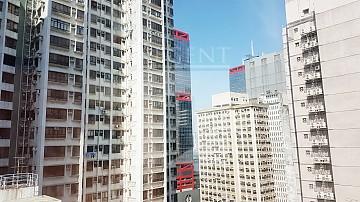 135 BONHAM STRAND TRADE CTR (文咸东街135商业中心)