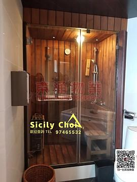映灣園 ●私人蒸氣浴室●