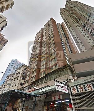 鳳寶大廈      1成首期