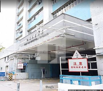 KONG NAM IND BLDG (江南工業大廈)