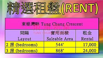 TUNG CHUNG CRESCENT