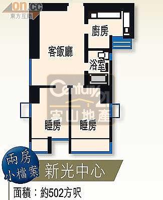 新光中心【減價筍盤@市場最平】