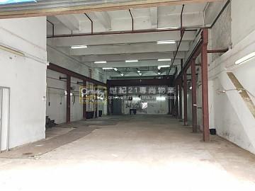 華樂工業中心【特高樓底20呎】