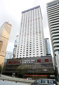 Bank Of America Twr (美國銀行中心)