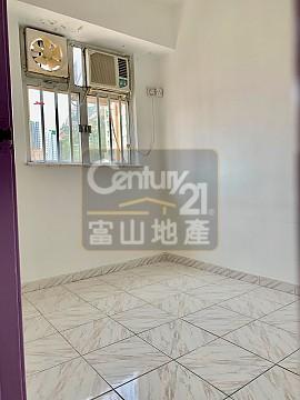 鳳寶大廈 快睇#急賣減價