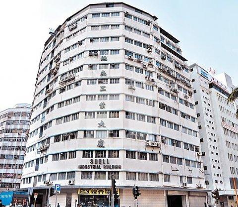 Hong Kong Industrial, Regent