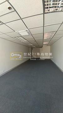 新時代工貿商業中心 售盤 /  租盤