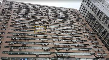 榮興工業大廈