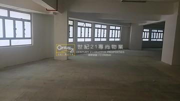 華榮工業大廈【大電600A、平租!】