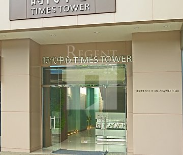 TIMES TWR (时代中心)