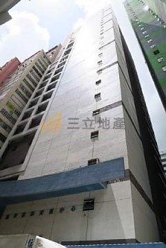 龍華國際貨運中心