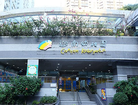 llam.com.hk