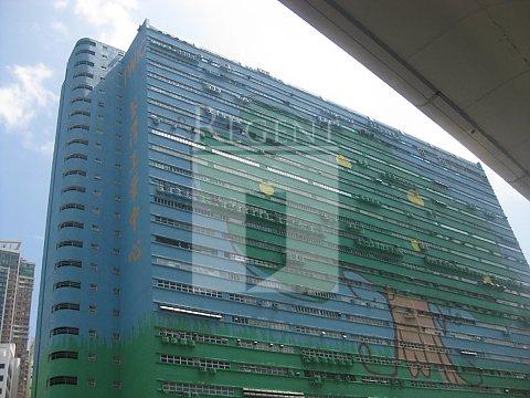 TSUEN WAN IND CTR (荃灣工業中心)