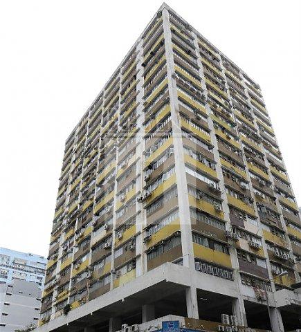 HANG WAI IND CTR BLK B (恒威工業中心 B座)