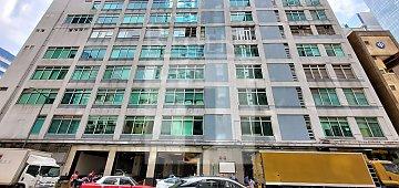 HONG KONG SPINNERS IND BLDG PH 01-02 (香港紗廠工業大廈 第01-02期)