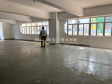 志聯興工業大廈 租盤