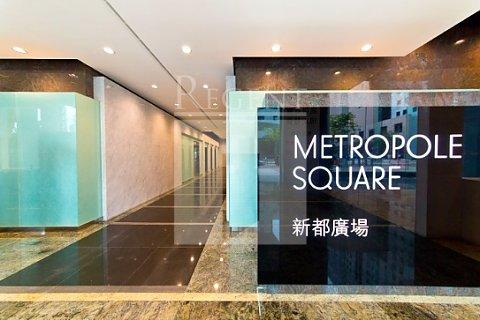METROPOLE SQUARE (新都廣場)