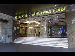 World-wide Hse (環球大廈)