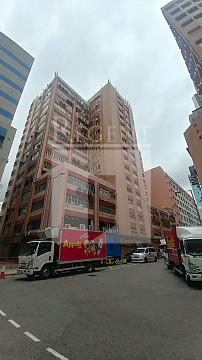 YEE LIM IND BLDG STAGE 3 (裕林第三工業大廈)
