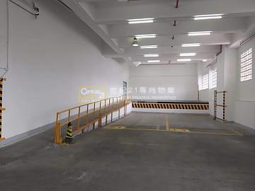 永得利工業中心第4座【貨櫃車直到單位】 售盤 /  租盤