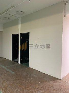 順豐工業中心