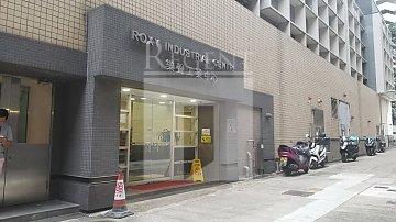 ROXY IND CTR (樂聲工業中心)
