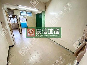 SHANGHAI ST 167-169