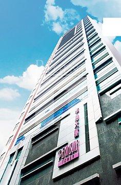 半岛大厦, 香港写字楼