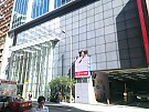 西頓中心, 香港寫字樓