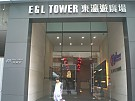 Egl Tower, Hong Kong Office