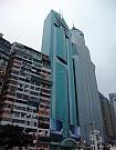 鵬利中心, 香港寫字樓