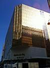 chinachem golden pla
