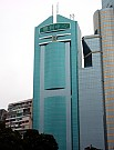Top Glory Tower, Hong Kong Office