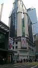 Asia Streetandard Tower, Hong Kong Office