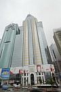Sino Plaza, Hong Kong Office