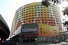 国际展贸中心, 香港写字楼