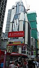 Asia Streetandard Tower, Hong Kong Office
