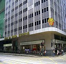 Wing On House, Hong Kong Office