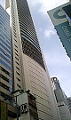 , Hong Kong Office