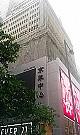 京华中心, 香港写字楼