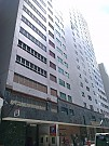 Laford Centre, Hong Kong Office