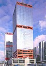 Shun Tak Centre (china Merchants Tower), Hong Kong Office