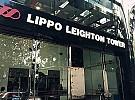 Lippo Leighton Tower, Hong Kong Office