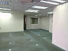 柏豪商业大厦, 香港写字楼