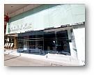 協成行太子中心, 香港寫字樓