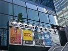 Shui On Centre, Hong Kong Office