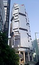 Lippo Centre Block 02, Hong Kong Office